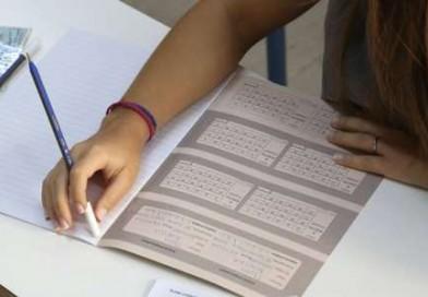 Υποβολή Αίτησης – Δήλωσης για συμμετοχή στις Πανελλαδικές Εξετάσεις 2018