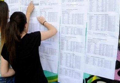 Βεβαίωση Συμμετοχής στις Πανελλαδικές Εξετάσεις 2016
