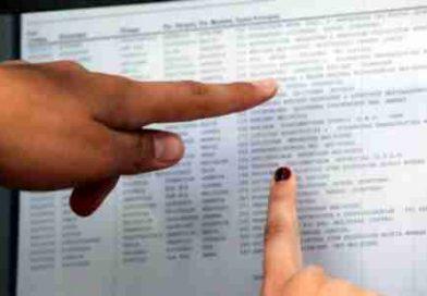 Επιτυχόντες Πανελλαδικών εξετάσεων 2016